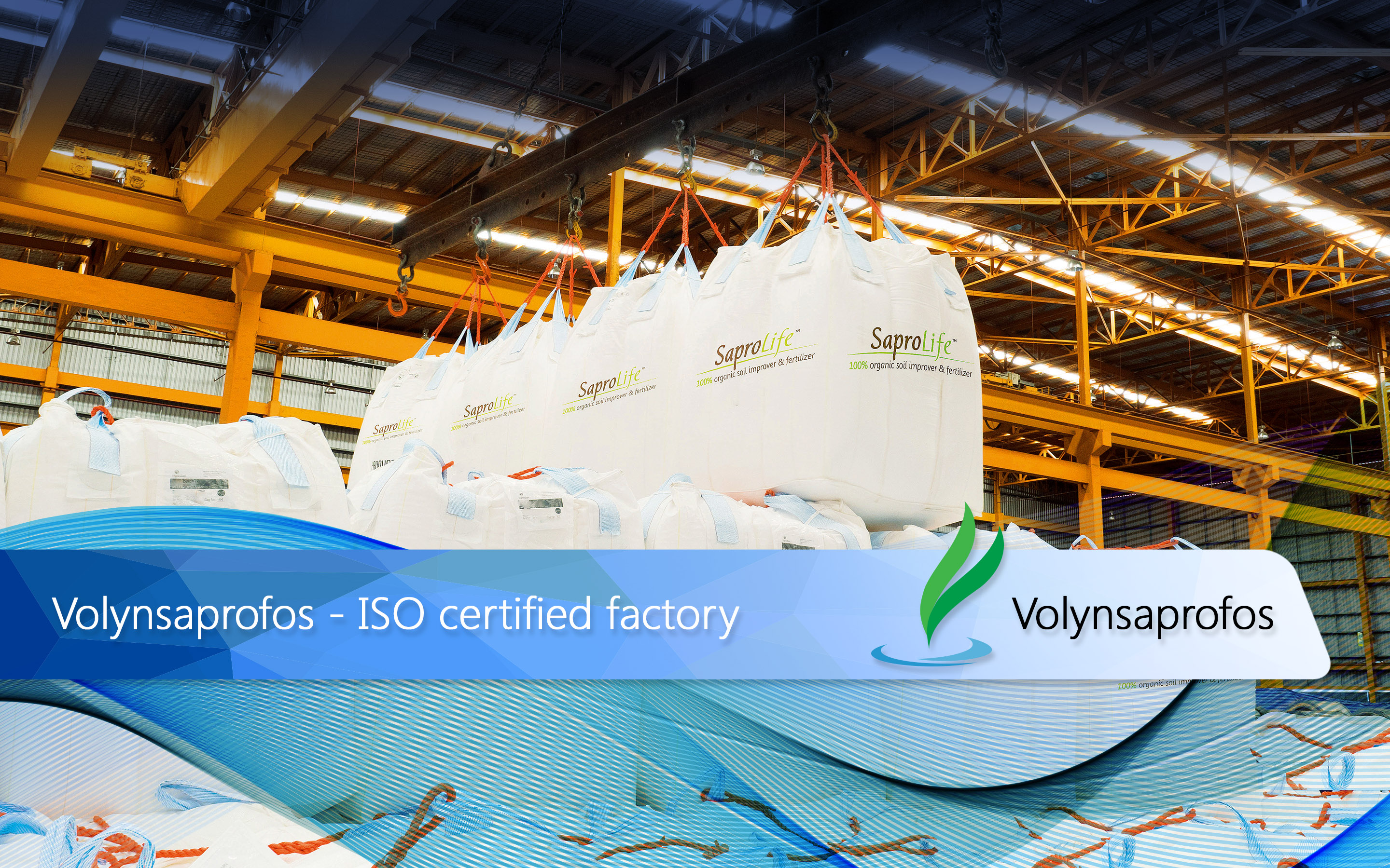 4-Volynsaprofos-ISO-certified-factory